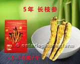 5年 长枝参 150克/ 5 Year Long-Branch Ginseng 150g