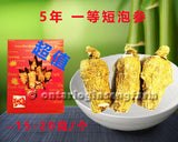 5年 一等短泡参 227克/ 5 Year High Quality Short-Block Ginseng 227g