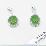 Jade ear ring碧玉耳环(sold)