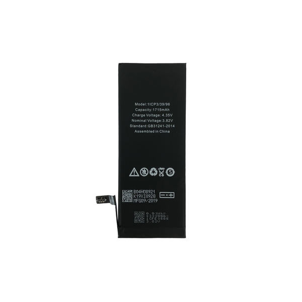 Battery for iPhone 6S [Choice]