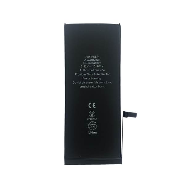 Battery for iPhone 6S Plus / 6SP [Choice]