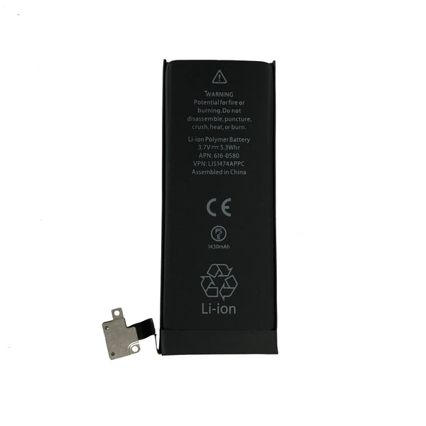 Battery for iPhone 4S [Choice]