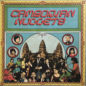 Cambodian Nuggets |Various Artists
