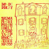 Diddley, Bo|Spring Weekend 1959