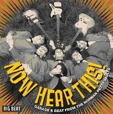 Now Hear This!|Various Artists