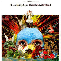 Chocolate Watchband - Inner Mystique