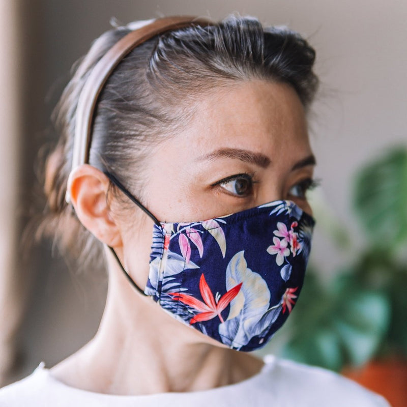 Amal Cotton Face Mask - Hibiscus Navy