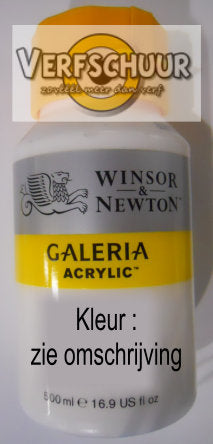 "W&N. ACRYLIC ""GALERIA"" 500 ML. ivory black 331"