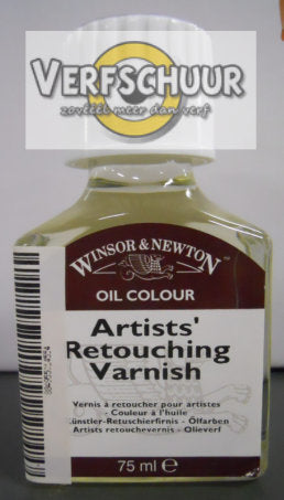 W&N. ARTISTS RETOUCHING VARNISH 75 ML 2821736