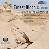 Bloch Schelomo and Voice In The Wilderness - Janos Starker, cello - Israel Philharmonic Orchestra Zubin Mehta