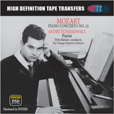 Mozart Piano Concerto No. 25 - André Tchaikowsky Pianist - Fritz Reiner conducts The Chicago Symphony Orchestra (Pure DSD)