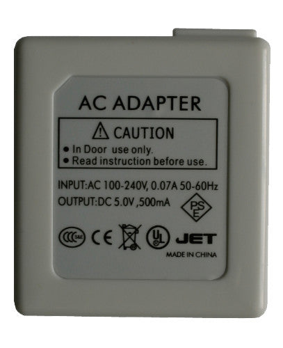 Q-Link AC to USB Power Adaptor