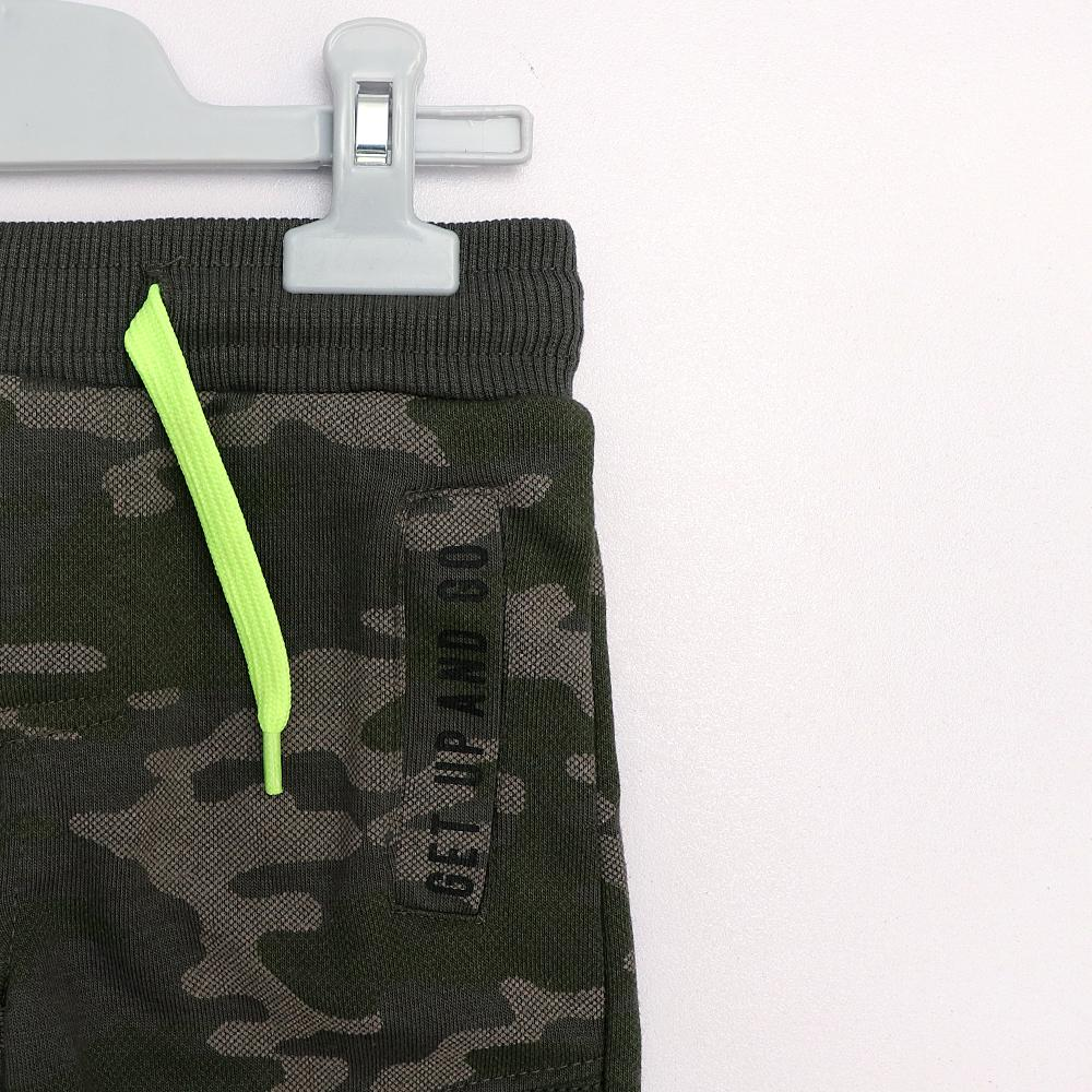 Orchestra kids camo close bottom jogger trouser (1507)