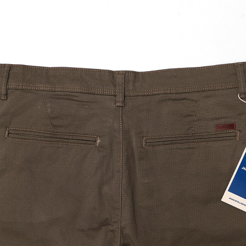 Premium Quality Textured Classic Chino Shorts (2558)