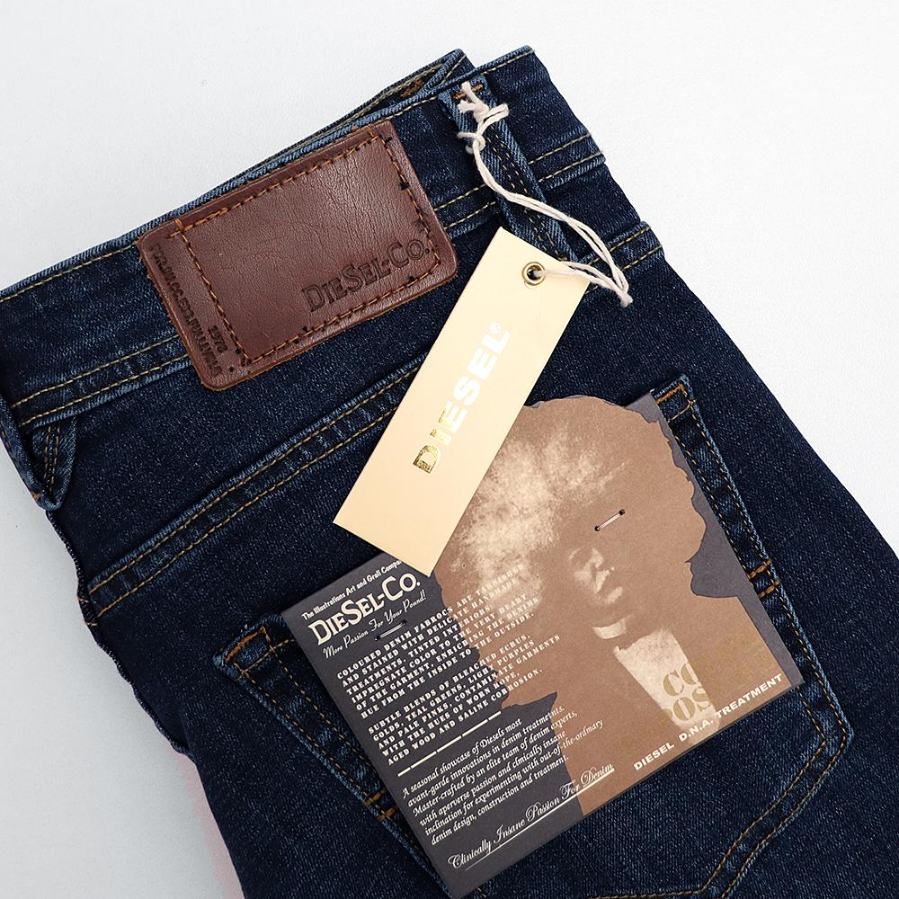 Dsl exclusive bruno 'slim fit' stretch jeans (1578)