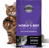 WORLDS BEST LAVENDER SCENTED MULTIPLE CAT CLUMPING LITTER 7LBS