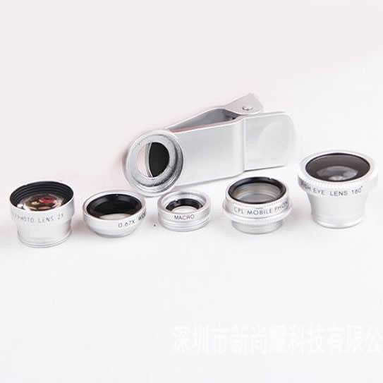 Clear Image with 5 Clip and Snap Lens for your Smartphone - VistaShops - 1