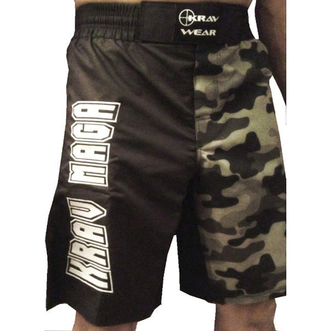 Junior Combat Training Short