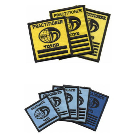 IKMF 'P' and 'G' Level Grading Patches