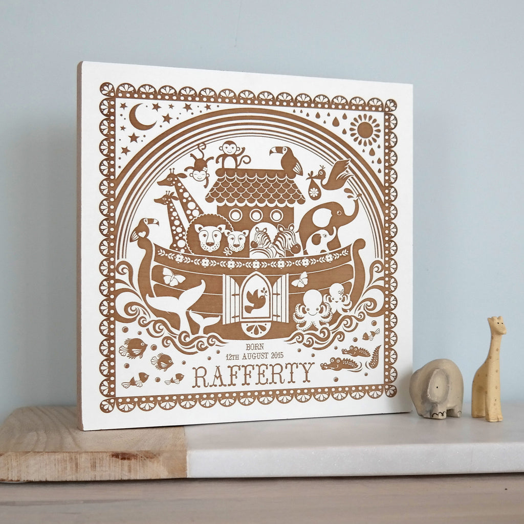 Personalised Engraved Noah's Ark Wooden Plaque
