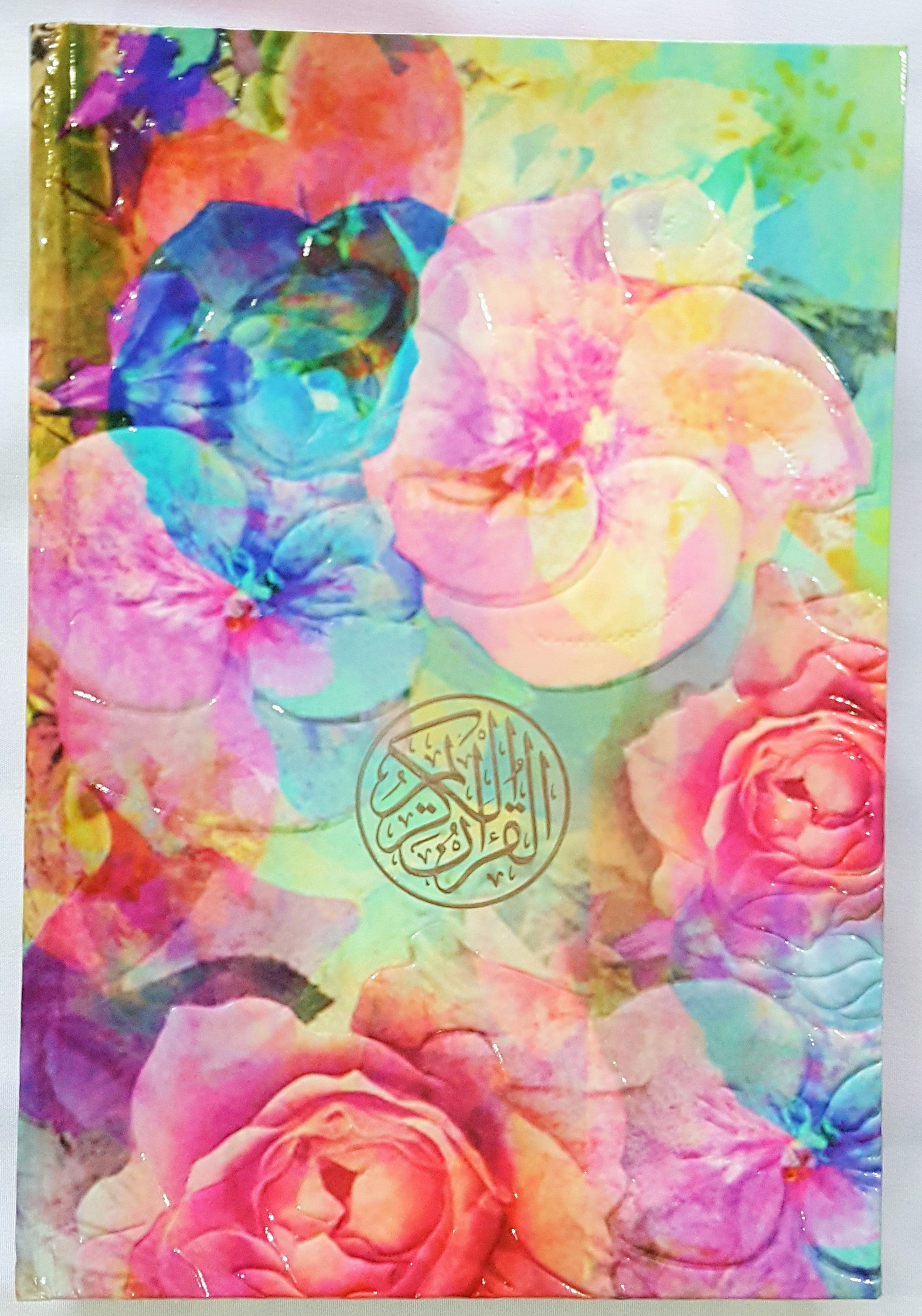 New Arab Only Exclusive Rose Quran Gates Of Jannah