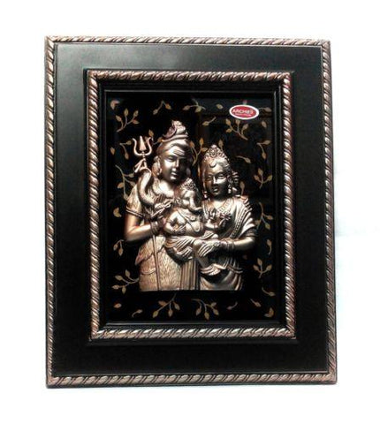 Lord Shiva Parivar Wall Frame Branded Lord Shankar - {variant_title}} - Wall Hanging Frame - sdp - www.tcgonlinestore.com - www.tcgonlinestore.com - 1