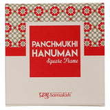 Prabhu Samaksh Panchmukhi Hanuman Acrylic Wall Frame For South, South West Main Door Vastu Dosh Rectification Remedy Of Home, Office And Factory