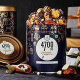 4700BC Gourmet Popcorn, Combo Gift Pack, 2 Flavours