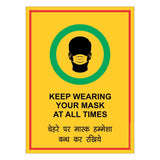 INSHOPFITTING Hindi Pack of 3 Stickers COVID-19 Prevention for Companies as a Protective Measure Against Corona Virus - Signs for Prevention