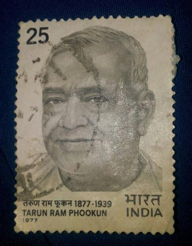 Antique post stamp tarun rai fukan 1977 - {variant_title}} - antique stamps - TCG ONLINE STORE - www.tcgonlinestore.com - www.tcgonlinestore.com