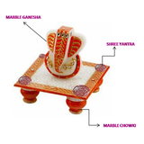 Ganesha & Shree Yantra - {variant_title}} - hand crafted gift - dharohar - www.tcgonlinestore.com - www.tcgonlinestore.com - 2