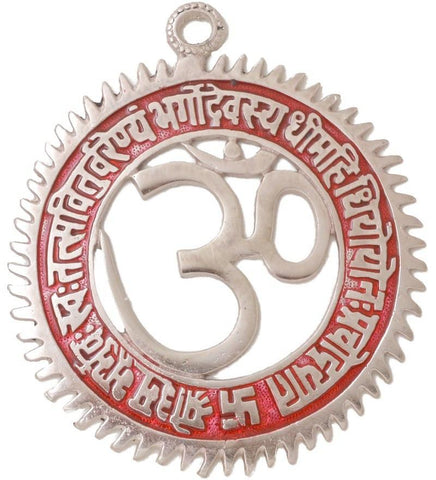 Om Wall Hanging with Gayatri Mantra - {variant_title}} - Om Wall Hanging with Gayatri Mantra - vcc - www.tcgonlinestore.com - www.tcgonlinestore.com