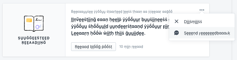 Pseudotranslation in Action on Shopify