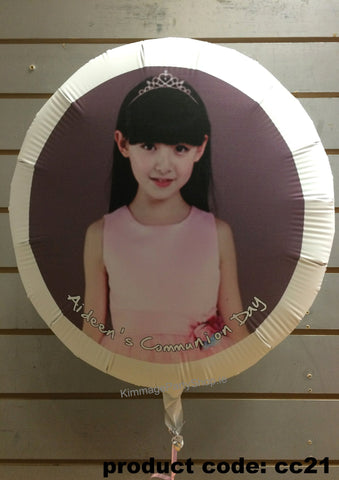Communion Photo Balloon