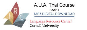 Thai - A.U.A. Thai Course - Book 1
