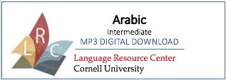 Arabic - Intermediate Arabic - An Integrated Approach (MP3 Digital Download)