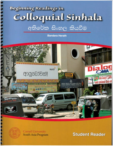 Sinhala - Beginning Readings in Colloquial Sinhala