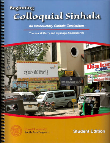 Sinhala - Beginning Colloquial Sinhala: An Introductory Sinhala Curriculum (Teacher/Student Set)