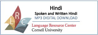Hindi - Spoken and Written Hindi (MP3 Digital Download)