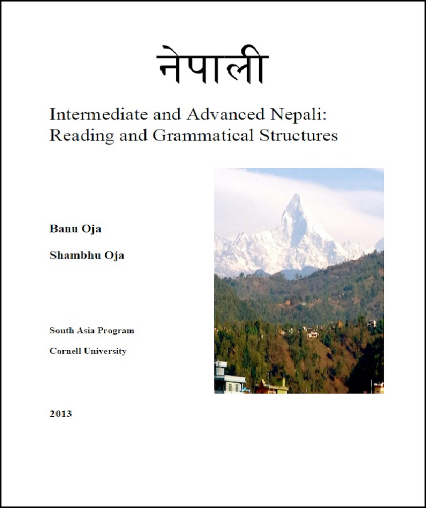 Nepali - Intermediate and Advanced Nepali: Reading and Grammatical Structures (Book)