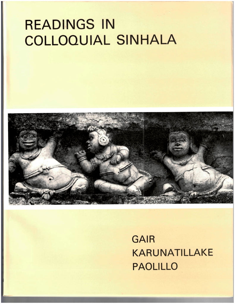 Sinhala - Readings in Colloquial Sinhala