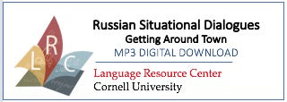 Russian - Situational Dialogues: Getting Around Town (MP3 Digital Download)