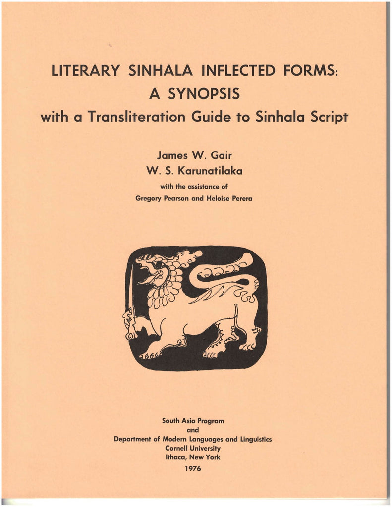 Sinhala - Literary Sinhala Inflected Forms: A Synopsis with a Transliteration Guide