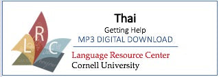 Thai - Getting Help with your Thai