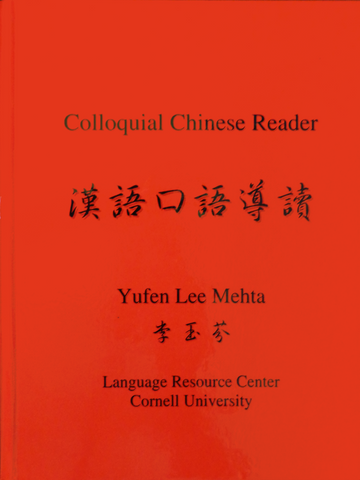 Colloquial Chinese Reader