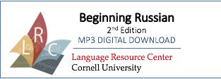 Russian - Beginning Russian, 2nd ed.