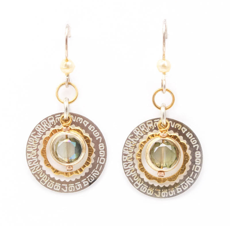 Green Motion Detector Earrings by Wanna Buy A Watch?