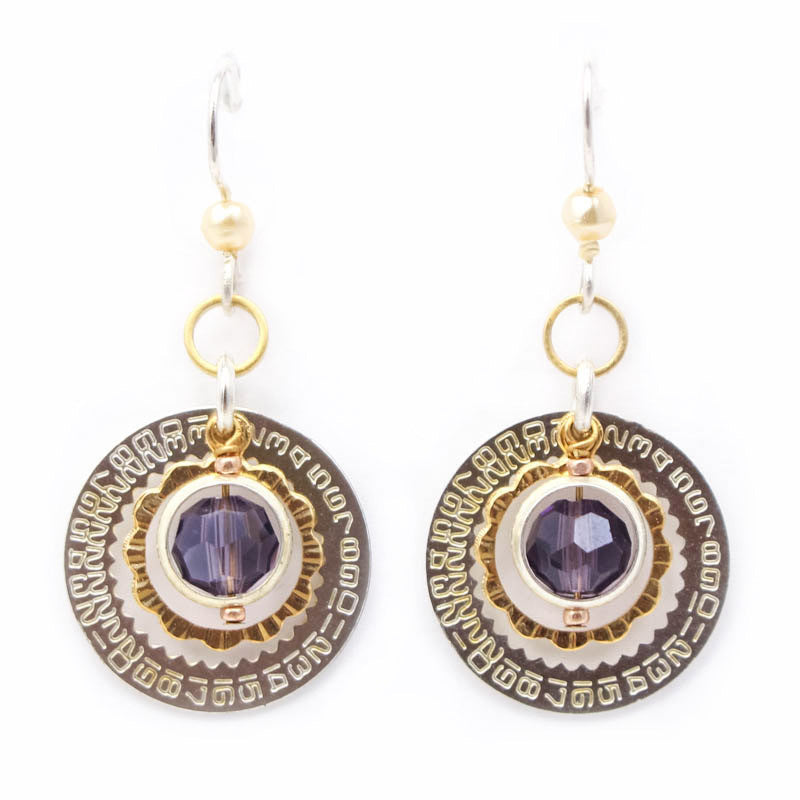 Purple Motion Detector Earrings by Wanna Buy A Watch?