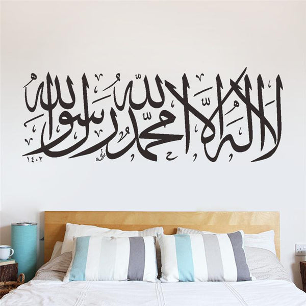 Buy islamic wall stickers quotes muslim arabic home for Islamic home decorations