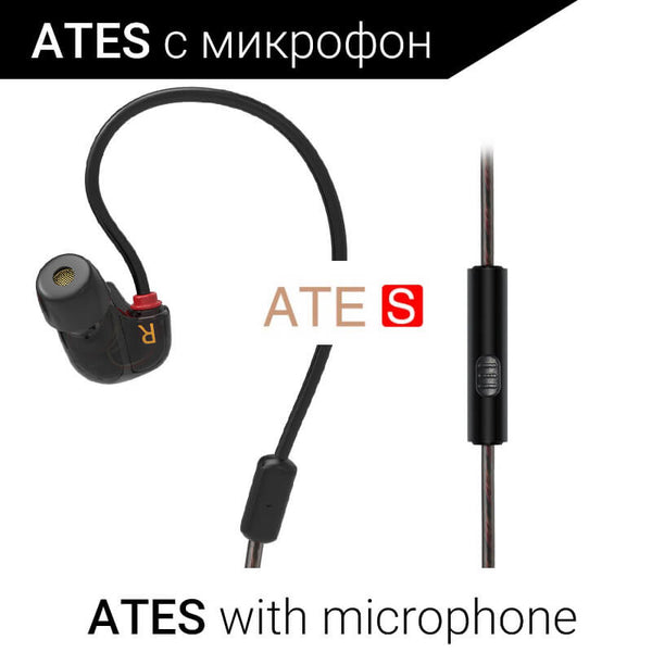 KZ ATE S Copper Driver HiFi Sport Headphones In Ear Earphone For Running With Foam Eartips With Microphone - Hespirides Gifts - 2